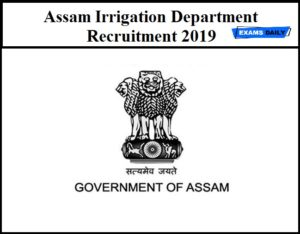 Assam-Irrigation-Department-Recruitment-2019-2020